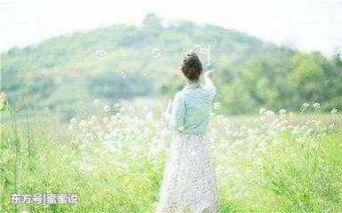 白羊座男友心疼你 相比较爱情更看重友情的白羊座