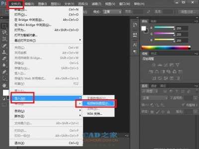 ps怎么修改动图 如何使用PS软件编辑修改GIF动图