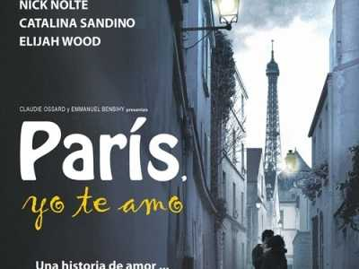 巴黎我爱你分析 你居住的城市带给你什么感觉