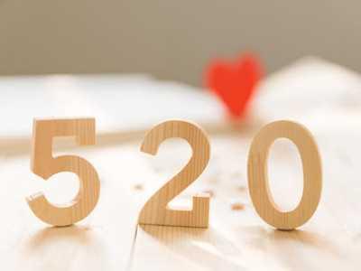 1013爱情含义 数字代表的爱情含义