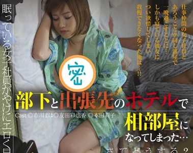 本田莉子番号fset-496封面 本田莉子2019最新作品