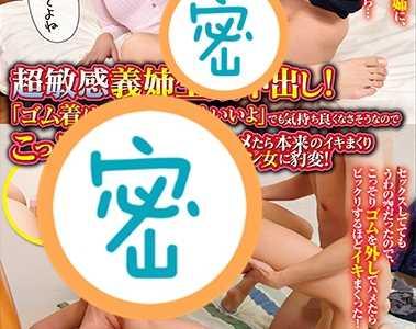 番号iene-877迅雷下载